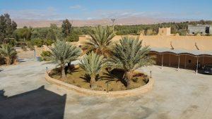 Kasbat Aferdou :Jardin Parc